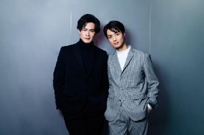 田代万里生×新納慎也「10年間の二人の関係性を役ににじませたい」~ミュージカル『スリル・ミー』インタビュー