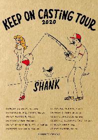 SHANK 『KEEP ON CASTiNG TOUR』のゲストとしてPAN、スサシらを発表