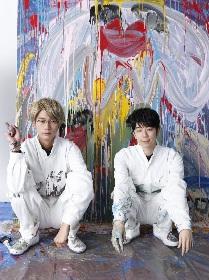 声優・江口拓也&西山宏太朗が展覧会を開催へ 『俺癒展』でイラスト約150点を一挙展示