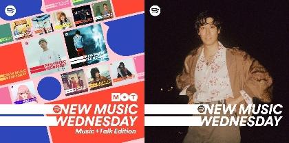 『New Music Wednesday [Music+Talk Edition]』今週のカバーを飾っているのはアルバム『Strides』がリリースされた小袋成彬