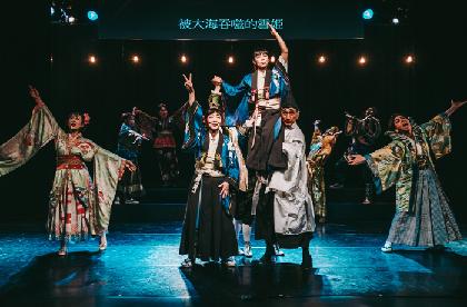 流山児祥のシアターRAKUが寺山修司原作『女の平和~不思議な国のエロス~』を上演