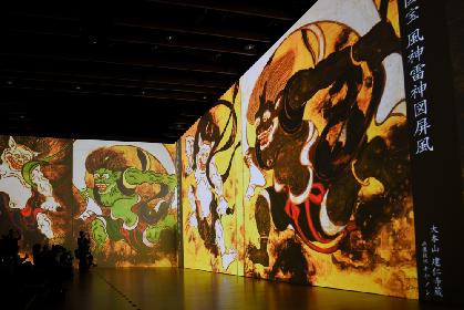 冨嶽三十六景や風神雷神図屏風の世界にダイブする新感覚アート体験 『巨大映像で迫る五大絵師』レポート