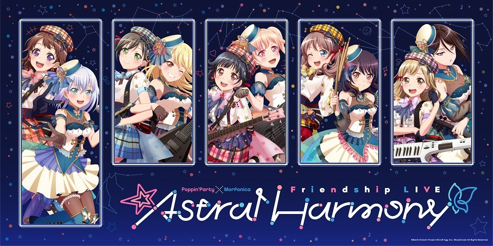 Poppin'Party×Morfonica Friendship LIVE『Astral Harmony』 (c)BanG Dream! Project (c)Craft Egg Inc. (c)bushiroad All Rights Reserved.