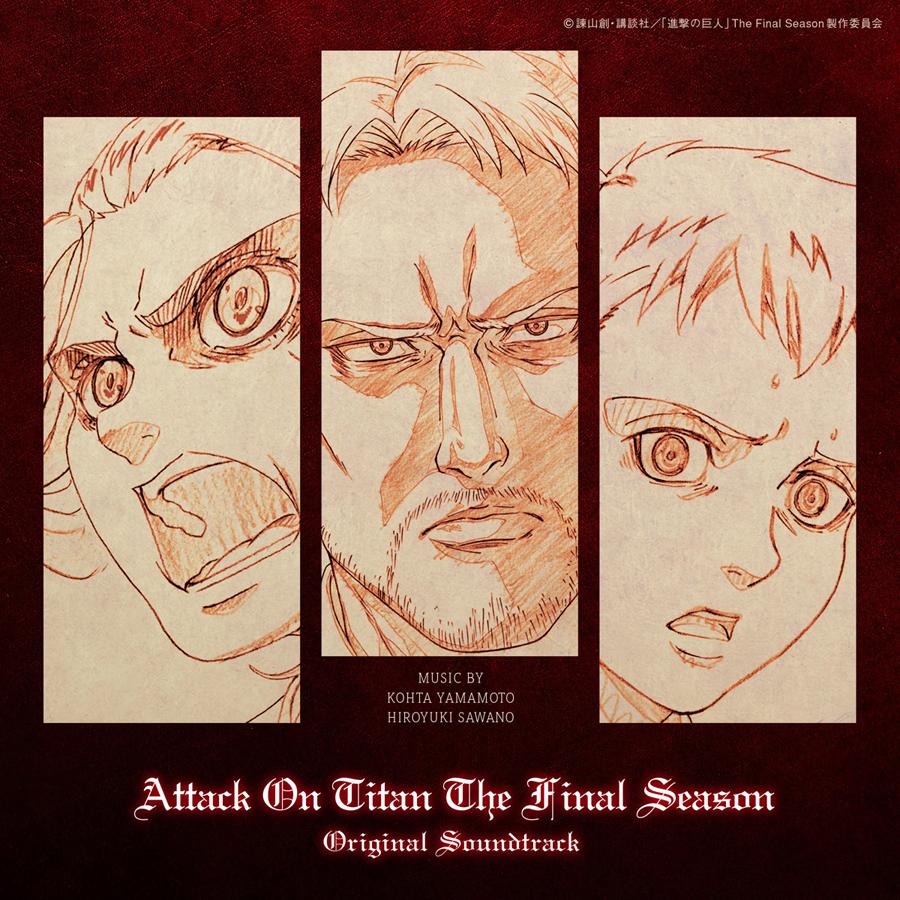 (C)諫山創・講談社/『進撃の巨人』The Final Season製作委員会