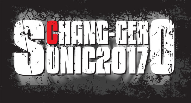 「ちゃんげろソニック2017」ロゴ