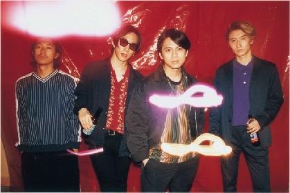 Attractions 対バンツアーに地元・福岡でのファイナル公演追加、ゲストは韓国の注目バンドSe So Neon