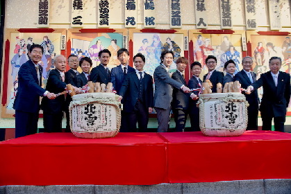 平成最後の『新春浅草歌舞伎』開幕~尾上松也、中村歌昇、坂東巳之助らが鏡開き