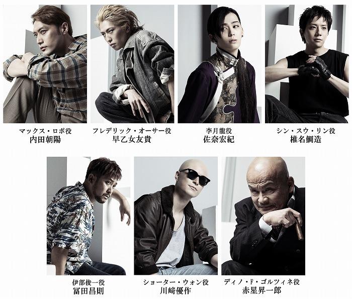 「BANANA FISH」The Stage -前編-    (C)吉田秋生・小学館/「BANANA FISH」The Stage製作委員会