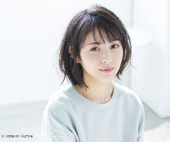 女優・浜辺美波と電話で話せるかも? TOKYO FM『SCHOOL OF LOCK!』への初登場が決定