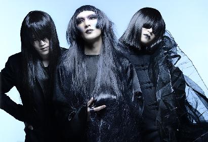 cali≠gari 日比谷野外大音楽堂含むツアー追加公演決定、来場者にはセルフカバー収録のCDプレゼント