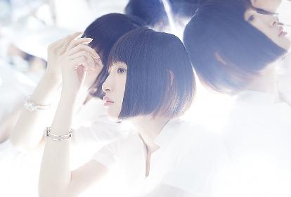 南條愛乃、7月12日リリースの新アルバム『サントロワ∴』収録曲とジャケット写真を公開 ニコ生特番も実施