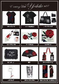 YOSHIKI、プレミアムディナーショーの公式グッズを先行販売 X JAPANの完売したツアーグッズも販売へ