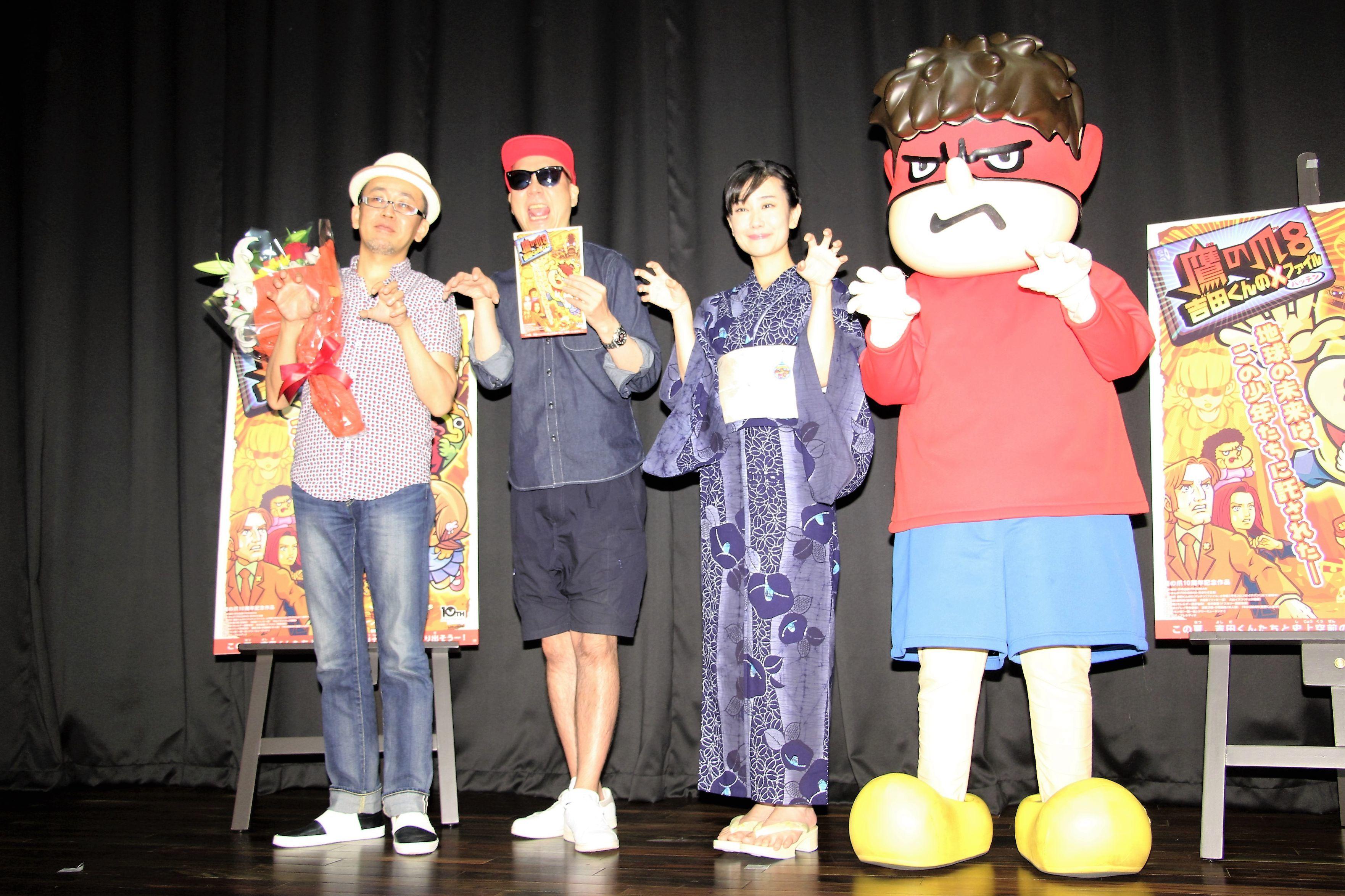 左から、FROGMAN、宇多丸、上野アサ、吉田くん