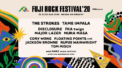 『FUJI ROCK FESTIVAL'20』、ザ・ストロークス、テーム・インパラら出演アーティスト第1弾発表