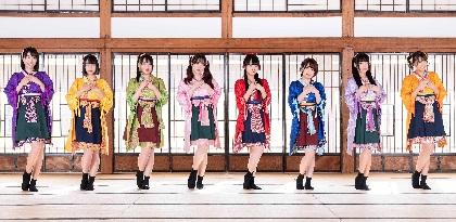 A 応 P 新曲はTVアニメ『継つぐもも』オープニング主題歌として発売決定!ジャケット写真 & 新ビジュアル公開