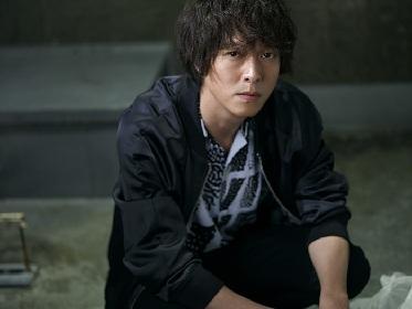 関ジャニ∞丸山隆平がシアターコクーンに初登場 赤堀雅秋の最新作『パラダイス』の上演が決定