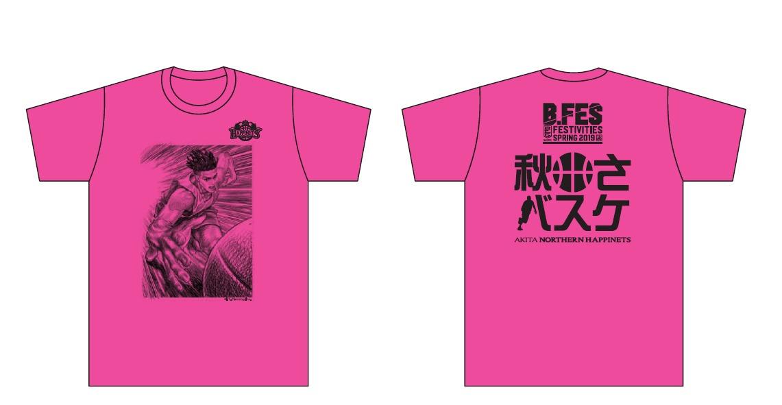 『スラムダンク』の作者・井上雄彦氏が描いたイラスト入りオリジナルTシャツ