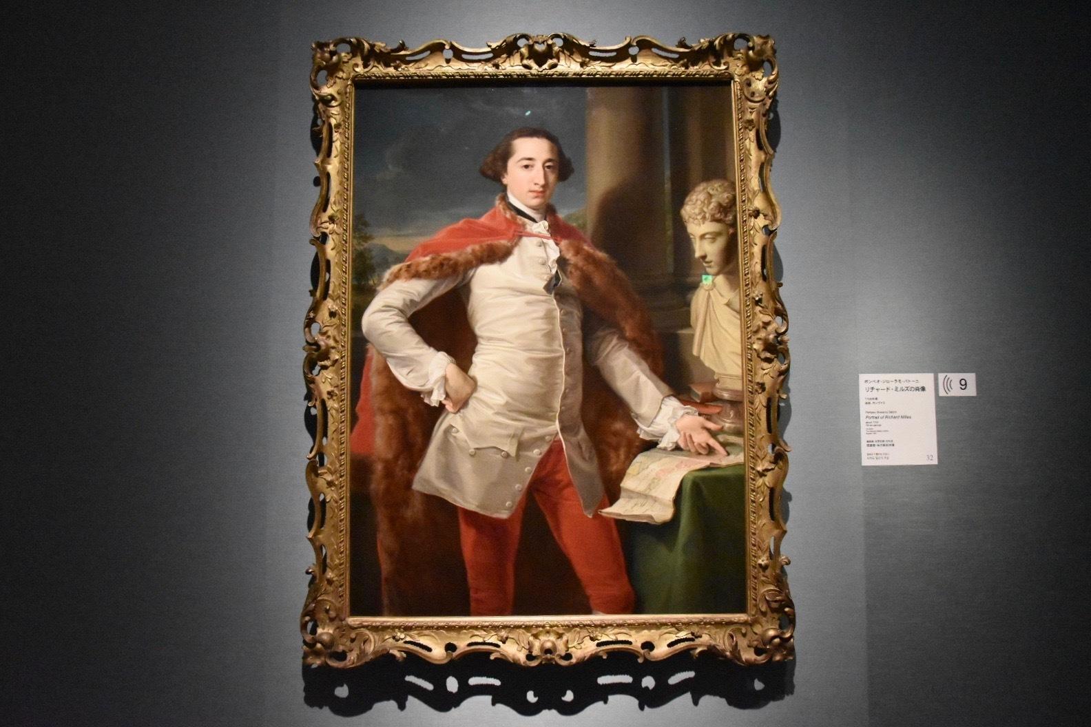 ポンペオ・ジローラモ・バトーニ《リチャード・ミルズの肖像》1759年頃