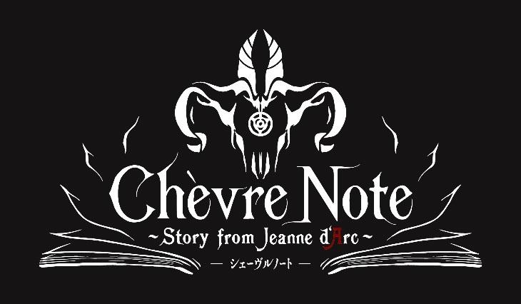 第三回公演「ChèvreNote」ロゴ (C)READING HIGH