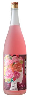 國盛 ローズ梅酒9度
