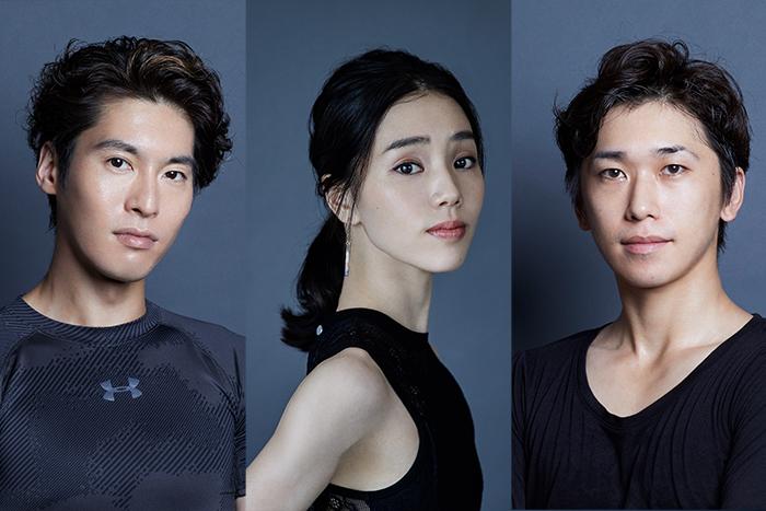 左より福岡雄大、小野絢子、小柴富久修
