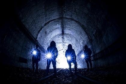 G-FREAK FACTORY、新シングルのジャケット&アーティスト写真解禁 『山人音楽祭 2018』のティザー映像も公開に