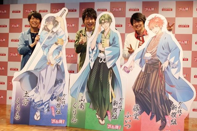 下野紘さん『ガム彼!』公録イベントで即興ソングを3曲も披露!?