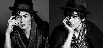新納慎也×小西遼生インタビュー「日本から世界に発信、提示する凄い舞台になるかも!」ミュージカル『生きる』