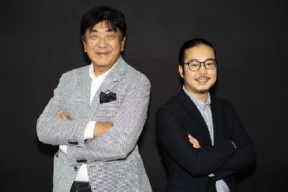 佐渡裕&反田恭平、信頼を寄せ合う二人が全国10都市ツアーへ! チャレンジングなプログラム、新生オーケストラへの思いとは