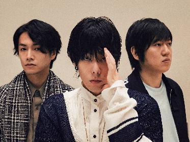 RADWIMPS、ONE OK ROCKのTakaら参加の新アルバム制作秘話を明かす 『Monthly Artist File-THE VOICE』12月パーソナリティに決定