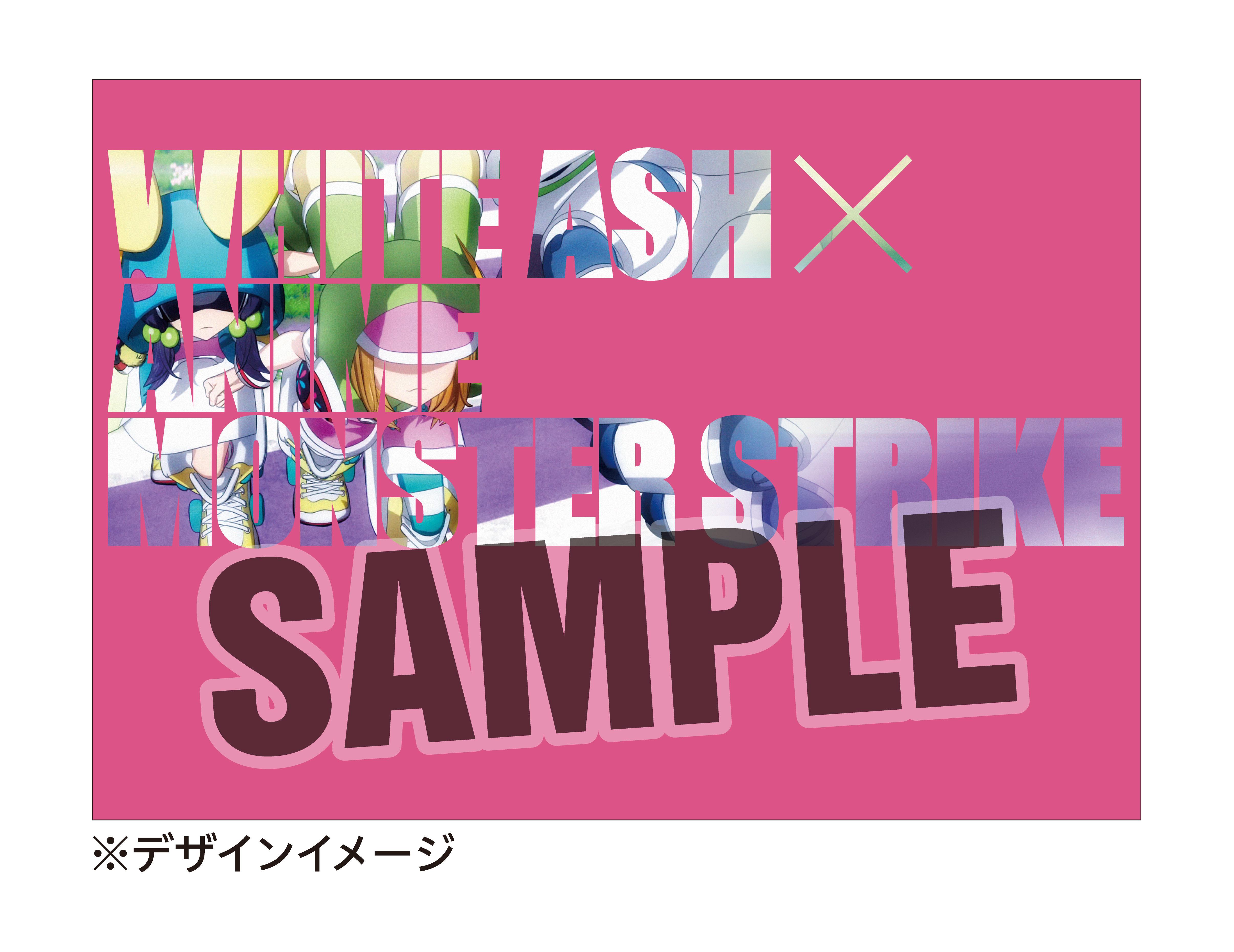 HMV購入特典「WHITE ASH×デッドラビッツLtd.」オリジナルA4ノートビジュアル (C)mixi, Inc. All rights reserved.
