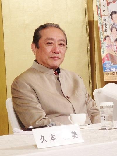 松竹新喜劇座長の渋谷天外