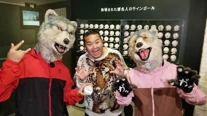 MAN WITH A MISSION、初の甲子園公演が2019年1月に放送決定 3ヶ月連続で特番も
