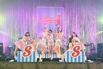 PASSPO☆ 所沢航空公園で感涙のフィナーレ! 来年秋に日本青年館でのワンマンフライトを発表