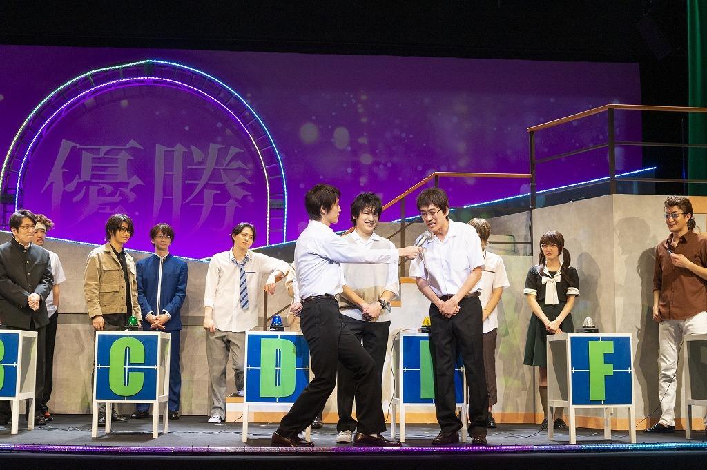 『ナナマル サンバツ THE QUIZ STAGE O(オー)』舞台写真
