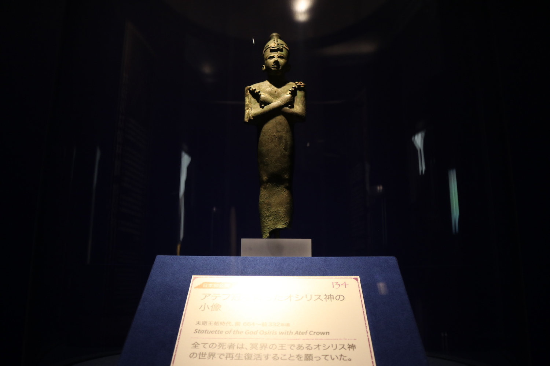 「背面にジェド柱を持つオシリス神の小像」