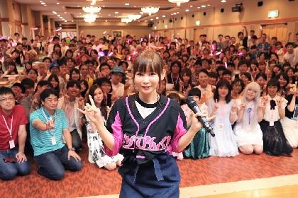 中川翔子、3年半ぶりの新曲「blue moon」をリリース 「大切な人たちとの絆をテーマに」