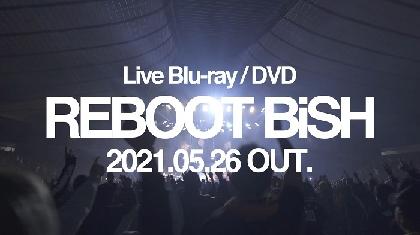 BiSH、332日ぶりに開催された有観客ワンマンライブ『REBOOT BiSH』ライブ映像作品が5月26日に発売決定