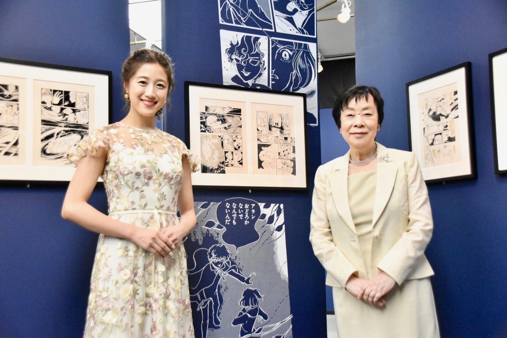 左:元宝塚歌劇団花組トップ娘役の仙名彩世 右:漫画家の萩尾望都
