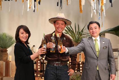 平井大が「CORONA SUNSETS FESTIVAL」開催記者会見に、サカナほか出演者も発表