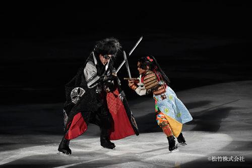 「氷艶 hyoen2017ー破沙羅ー」より。(c)松竹株式会社 無断転載禁止