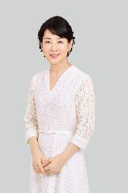 吉永小百合 歌手デビュー55周年記念で『紅白歌合戦』ほか蔵出しの歌唱映像&音源が作品化