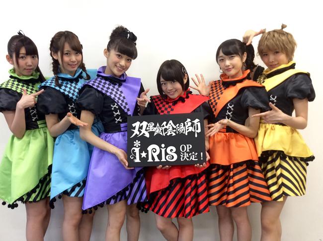 i☆Ris