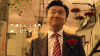 """桑田佳祐が新曲「金目鯛の煮つけ」をSOMPOテレビCMに書き下ろし """"現代を前向きに生きるサラリーマン""""役で出演&積極演技も"""