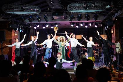 【公演レポート】『Living Room MUSICAL』《ルナティック狂詩曲 月と星と花にいた人びと》~ダンスの魅力もたっぷりと~
