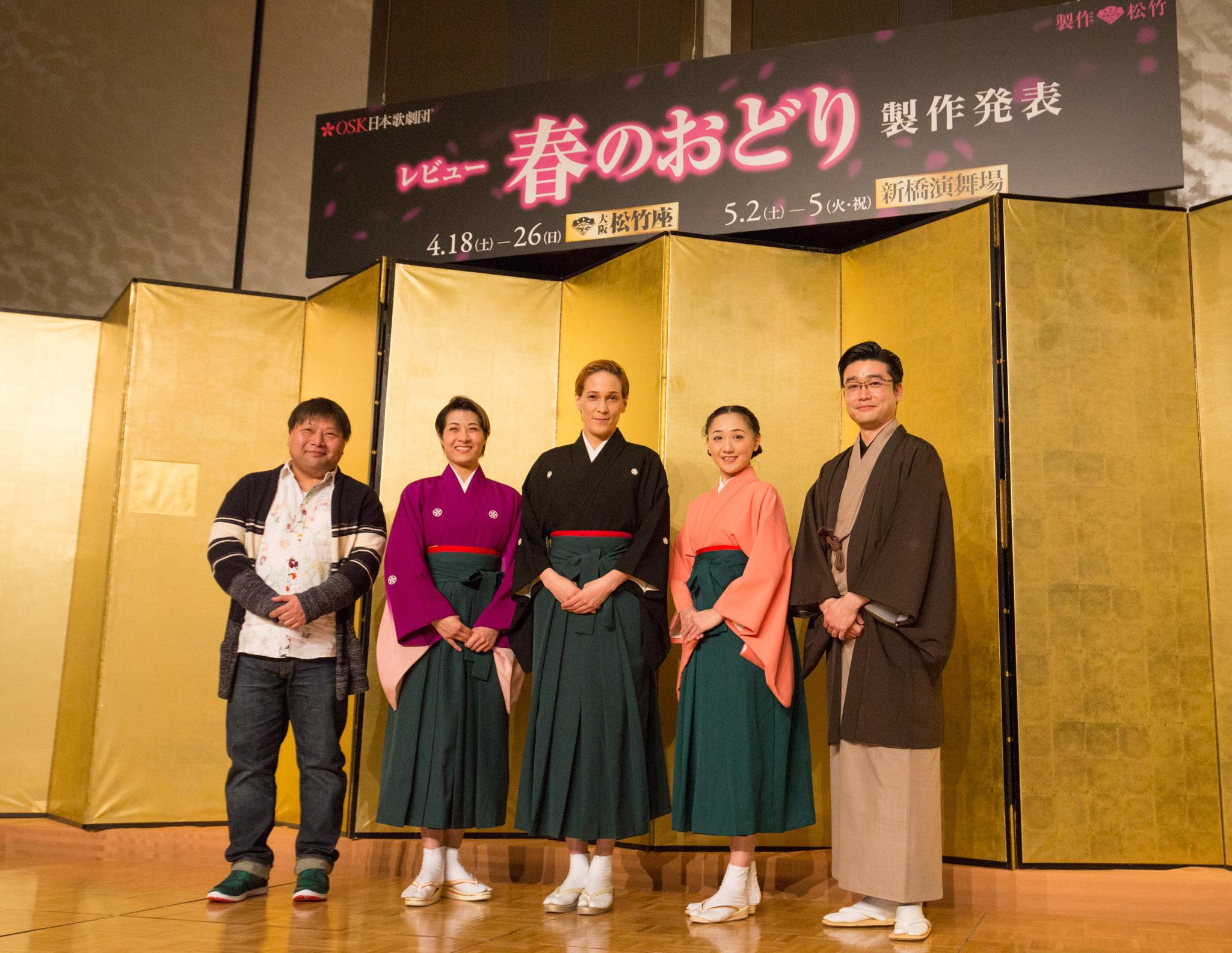 OSK日本歌劇団『レビュー 春のおどり』