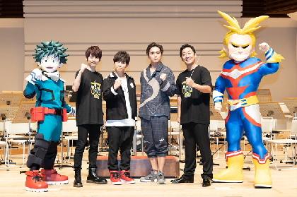 山下大輝&梶裕貴と作曲家・林ゆうきが『ヒロアカ』を語り尽くす! アニメ『ヒロアカ』ウインドオーケストラコンサートが開催