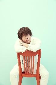 仲村宗悟、アーティストデビュー1周年記念の生配信イベントを10月30日(金)に開催 生ライブや初解禁情報も