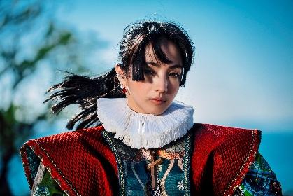 元Folder5の女優・満島ひかりが天草四郎の姿で踊りまくり 南島原市の魅力を伝える『突撃!南島原情報局』に約26分間出ずっぱり