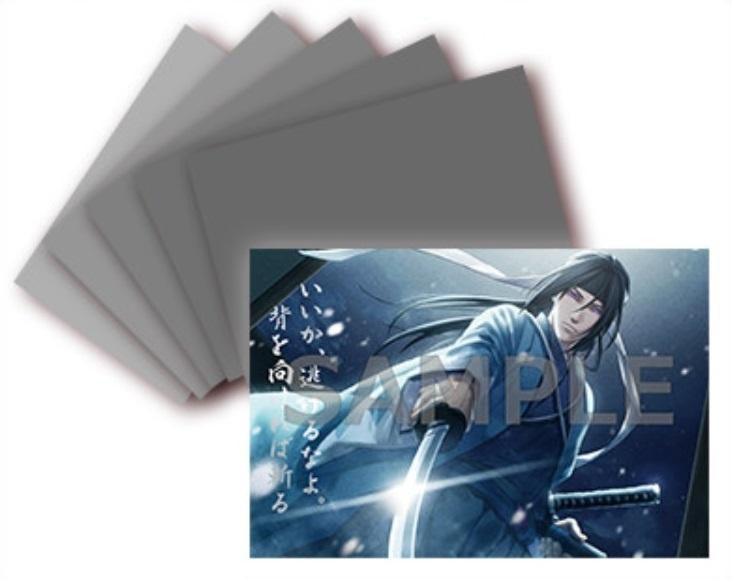 【グッズ】ポストカードセット